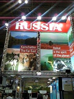 ロシアのブース