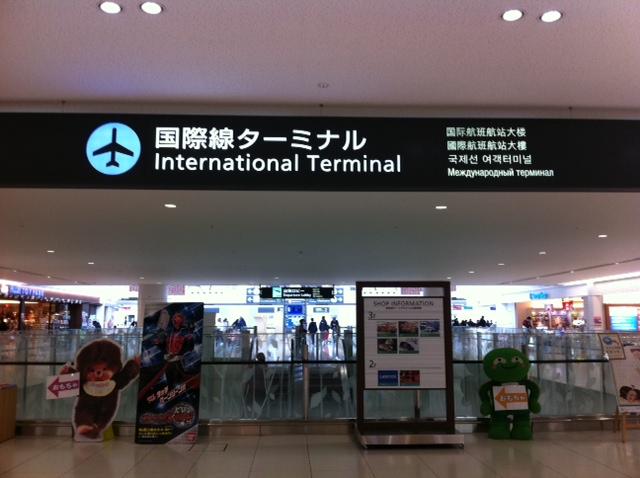 新千歳空港なう