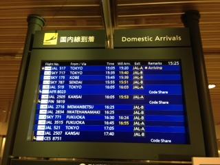 毎日千歳空港の送迎