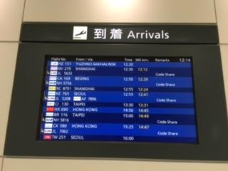 本日は新千歳空港送迎です。