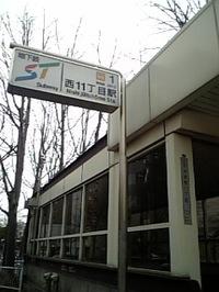 100420_090503