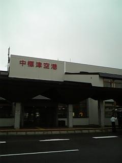 中標津空港