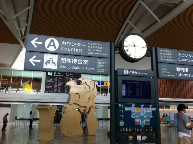 新千歳空港、ロシア人の見送り&お出迎え