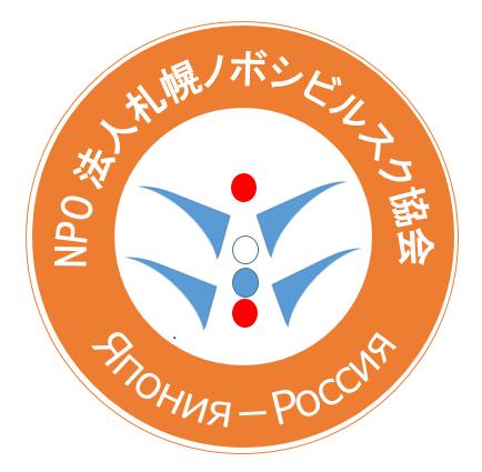 Npo_20210104173501