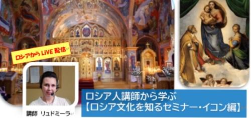 Onlinetour_ikon700x330
