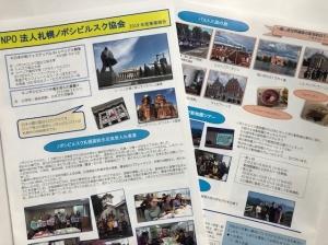 Photo_20200109141501