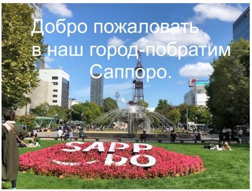 Photo_20201026152401