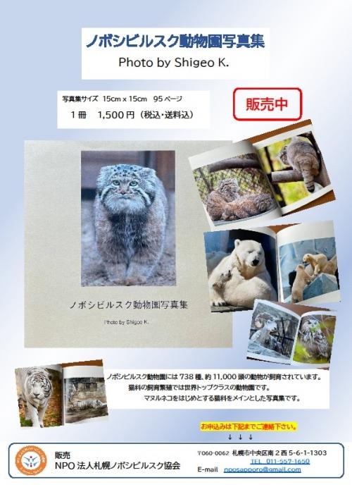 Photo_20210609170501