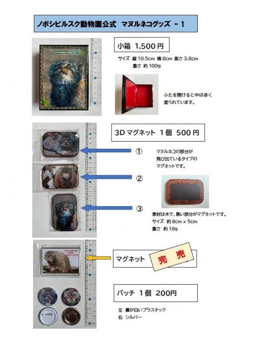 Photo_20210705162101